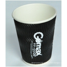 Advanced Corrugated Paper Cups, Disposable Hot Insulation Paper Cups